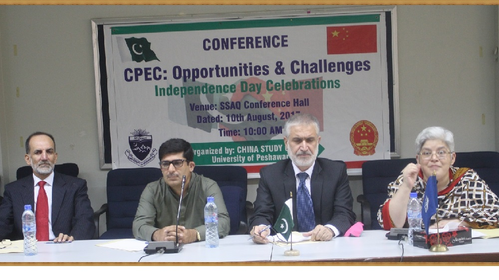 Conference on CPEC: Opportunities & Challenges