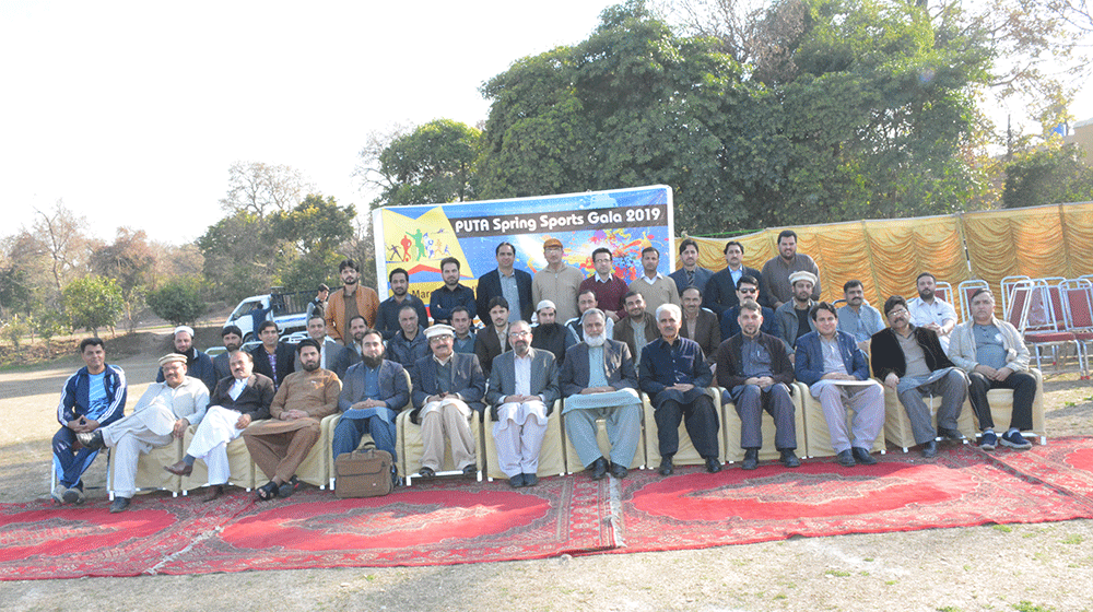 Participants faculty member of University of Peshawar are poising with chief guest dean FIOS, Prof.Dr.Meraj -ul-Islam Zia at the inaugural function