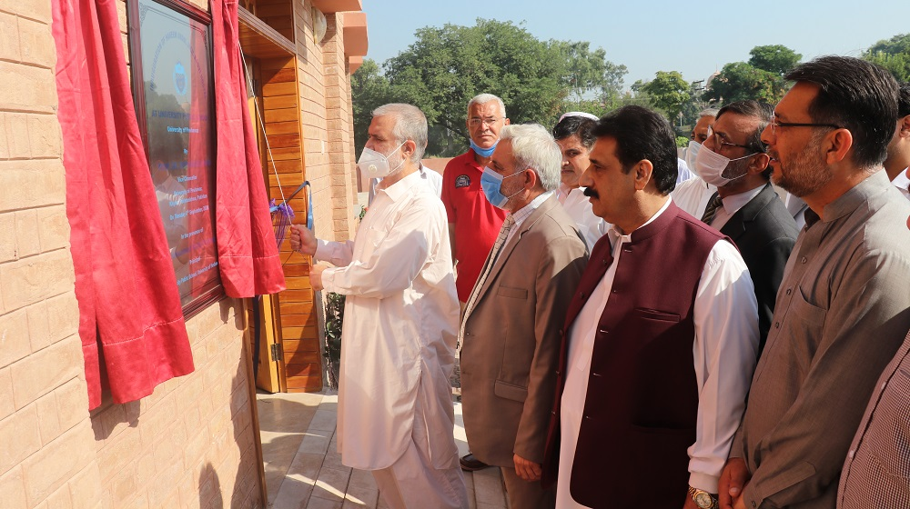 Pro-Vice Chancellor Prof. Dr. Muhammad Abid Inaugurates the New Hostel at University Public School