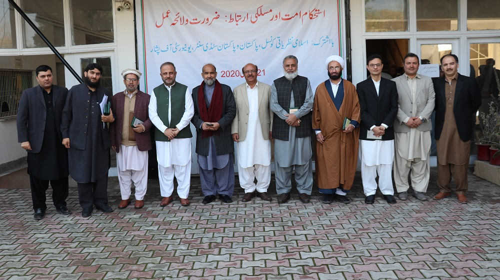 Vice Chancellor University of Peshawar Prof.Dr.Muhammad  Asif Khan is posing with the particpants of a symposium on intra-faith harmony road map on 21st February, 2020 with active involvement of CII and PSC.