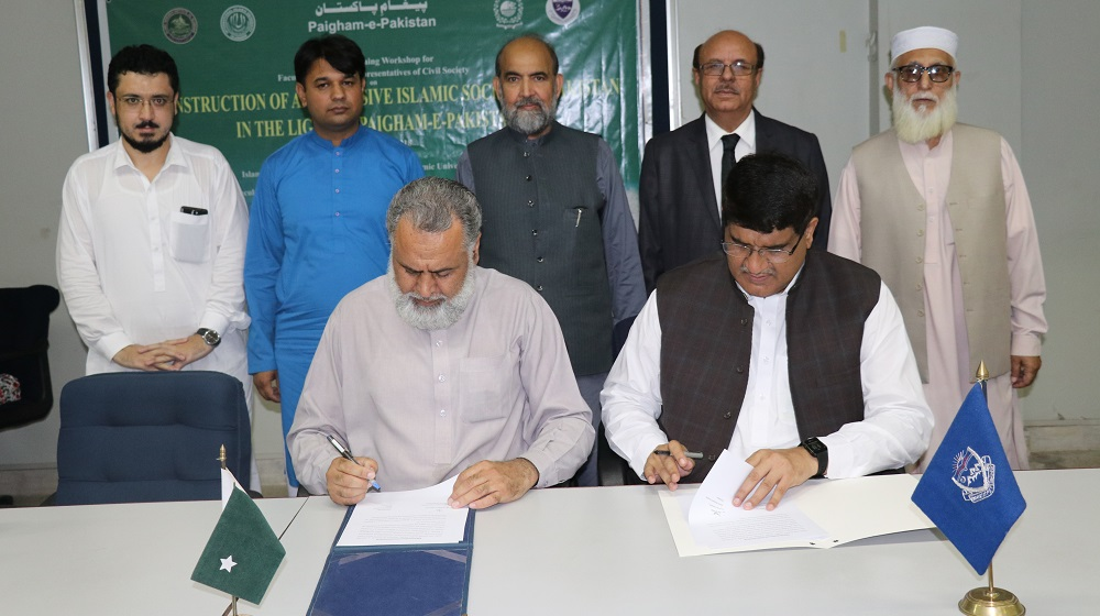 Dean faculty of Islamic & Oriental Studies on behalf of UoP is signing two MoUs with Islamic Research Institute, IIUI and International Research  Council for Religious Affairs for promoting Islamic education  for an inclusive society through holding dialogues,training and capacity building.