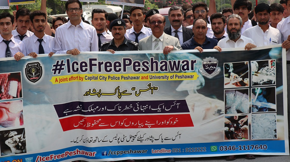 VC, University of Peshawar and CCPO, Peshawar are leading the Ice free Peshawar campaign walk on the Road III along students on Monday, the 10th September  to highlight the awareness among the students and the community.