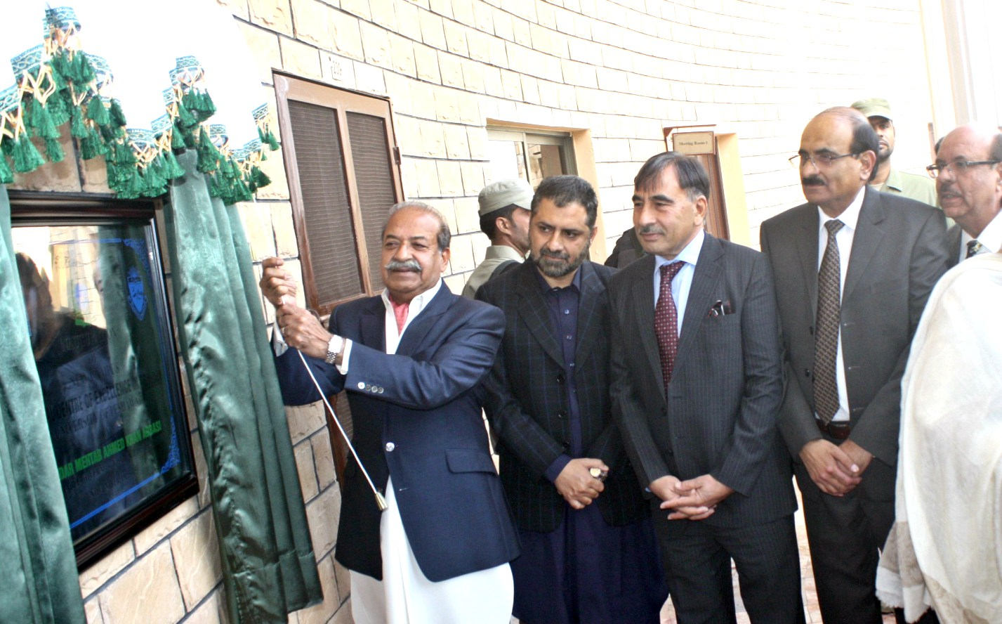 KP Governor Sardar Mehtab Ahmed Khan inaugurating new campus of the National Centre of Excellence in Geology University of Peshawar
